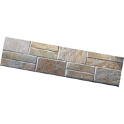 Stone Panel Flat Random Multi Coloured 600mm x 150mm