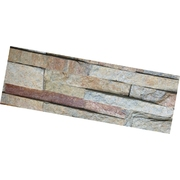 Stone Panels Tan Feature 3D 600mm x 150mm