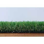 Synthetic Lawns Windsor